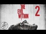 The Evil Within Прохождение На Русском Часть 2 — Выжившие