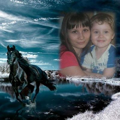 Юлия Батурова, 13 июня 1988, Красноярск, id197785274
