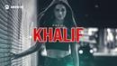 KhaliF - Раны   Премьера трека 2018