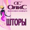 """""""ОЛИС"""" - - ШТОРЫ и КАРНИЗЫ Санкт-Петербург"""