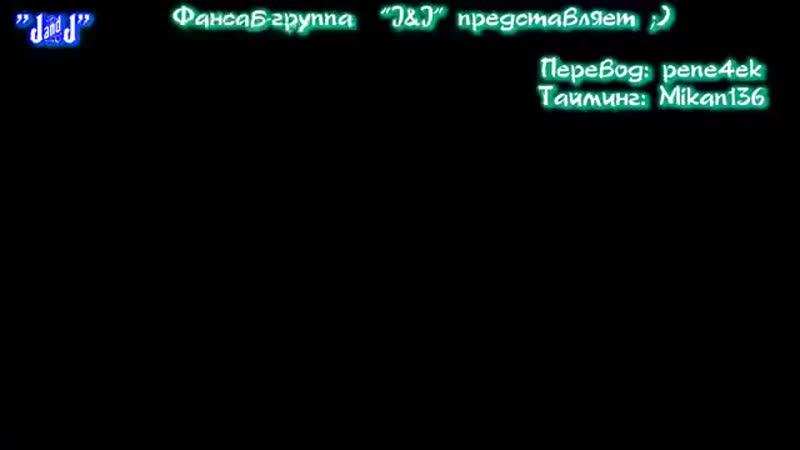 2yxa_ru_JB_AILEE_HYORIN_SEO_JOON_oderzhimye_mechtoy_2__v_kkYG0AAag.mp4