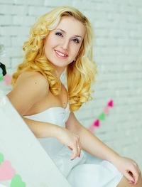 Irina Zakieva, 23 апреля 1986, Москва, id1389175