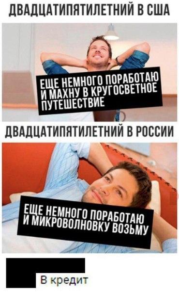https://pp.userapi.com/c635103/v635103405/26c75/Lh1b9NLQM3w.jpg