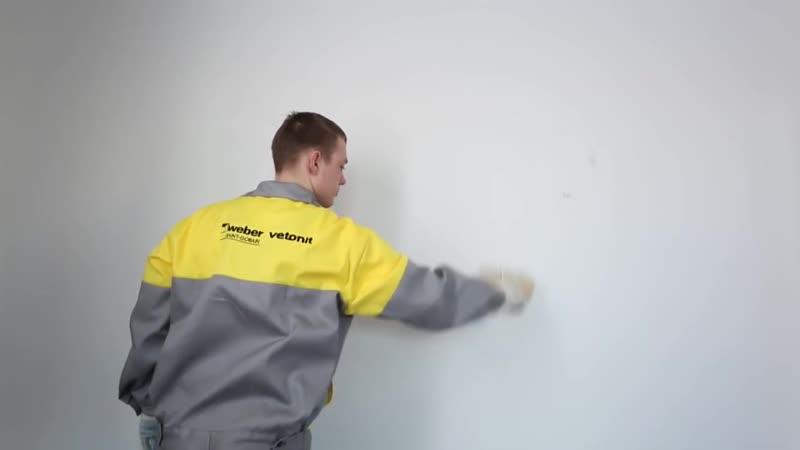 Как выровнять стены под обои и покраску