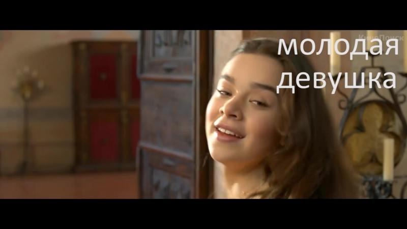 Буктрейлер Пережогина В. 2016-2017г