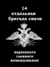 Денис Морозов, 19 февраля 1994, Орел, id201435554