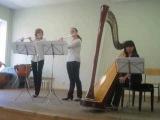Г. Берлиоз - Трио для двух флейт и арфы из оратории