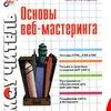 unoduo.ru