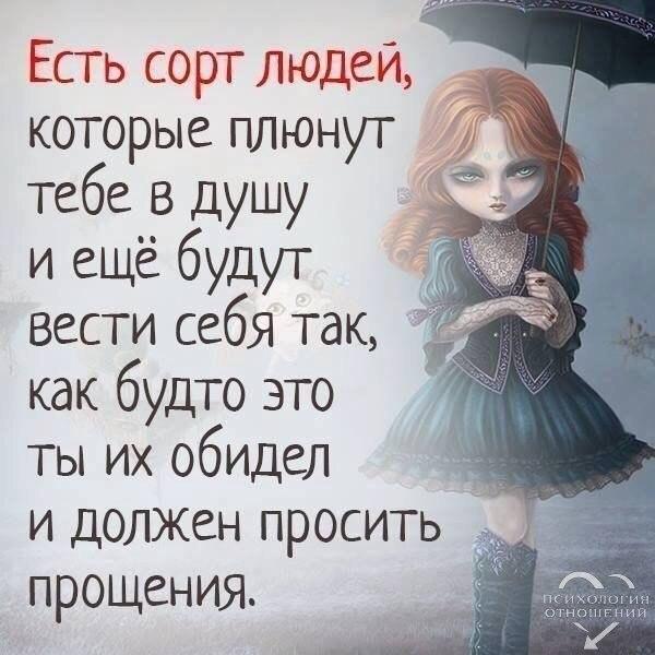 Фото №456266045 со страницы Тамары Лобунец