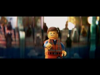 Лего Фильм | Дублированный трейлер №2