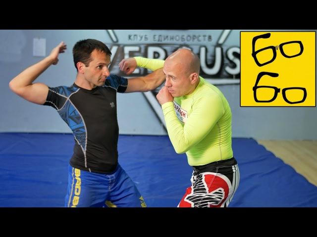 Локти против рук или Техника ударов локтями в тайском боксе — урок муай тай с Владиславом Коротких
