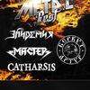 21/11| HEAVY METAL FEST|Tele-Club / Екатеринбург