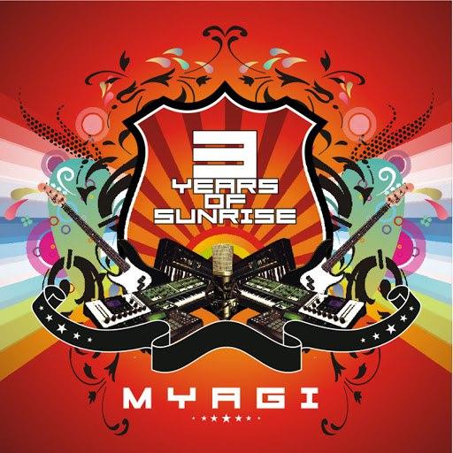 Myagi альбом 3 Years Of Sunrise