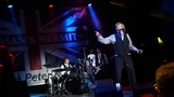 Herman's Hermits with Peter Noone--I'm Henry VIII, I Am--Live @ CNE Bandshell Toronto 2012-08-30