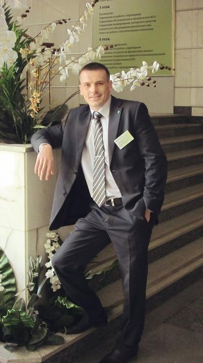 Славик Черненков, 22 ноября , Санкт-Петербург, id3103513