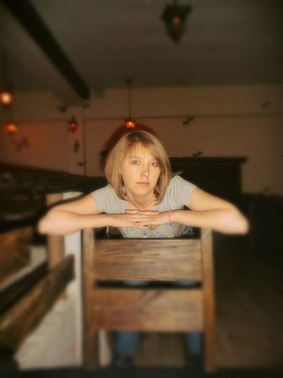 Maria Bragg, 16 августа 1992, Москва, id227208370