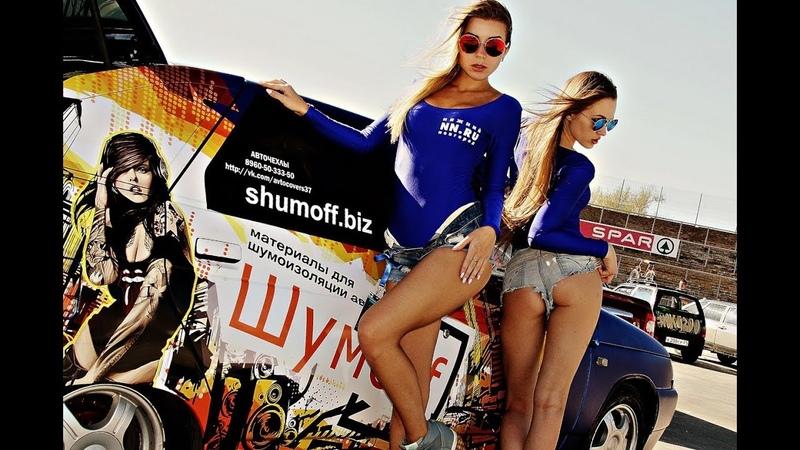 May Fest г.Иваново Bass Zone г.Нижний Новгород Team Kicx Russia Автозвук 2018
