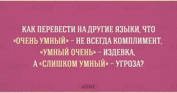 http://cs543105.vk.me/v543105400/11e39/Agg2m-z7Jio.jpg