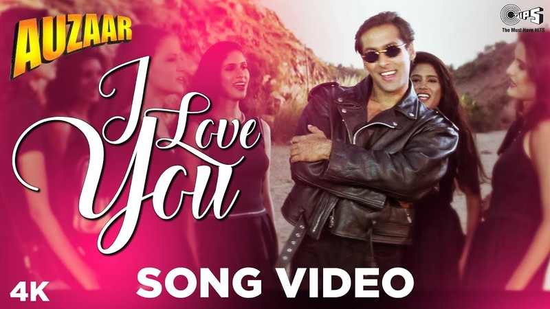 I Love You, I Love You Song Video- Auzaar | Salman Khan | Shankar Mahadevan | Anu Malik