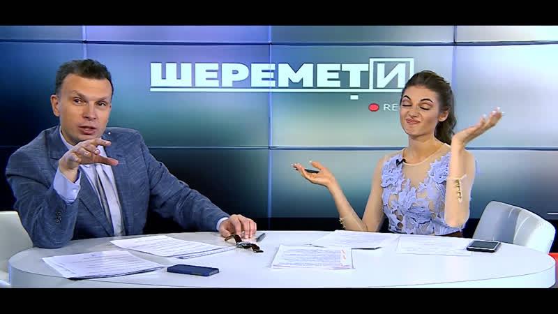 Я бы и тебе, Сергей, тоже вдул Интернет и Шеремет