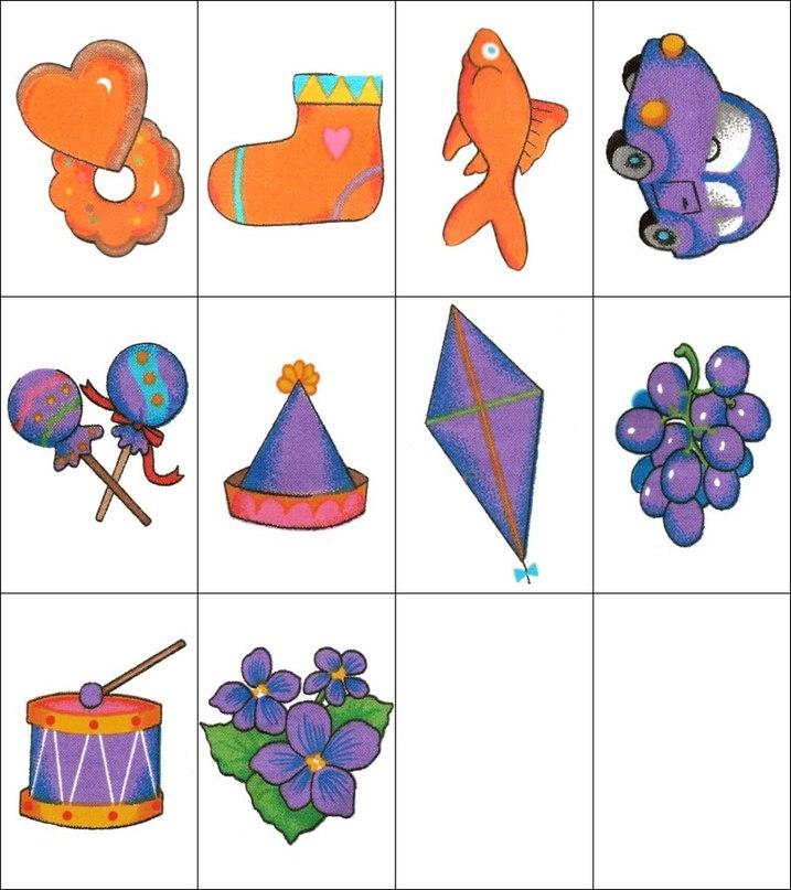 Как сделать предмет с цветным названием 59