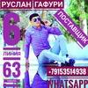 Аксессуары-Для-Телефонов Оптом-И-Розницу 6-63