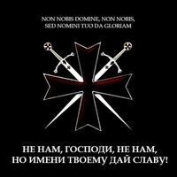 Анкета Максим Сухорученков