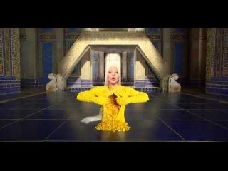 Lady Gaga - G.U.Y. 2014 новый клип