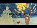 Рисуем гуашью с детьми 5 8 лет Зимний пейзаж
