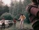 Ваши права? (1974) 2 часть