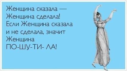 http://cs323421.userapi.com/v323421940/28df/Vz8iRDytbFU.jpg