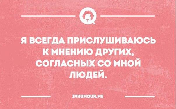 https://pp.vk.me/c543100/v543100554/1191c/Q78BF73OOhI.jpg
