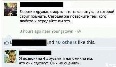 Вуахаххахахшно)