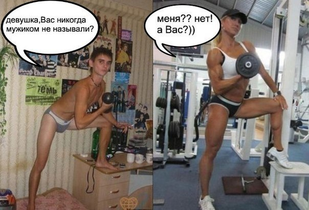 спортивное питание сжигатели жира для женщин
