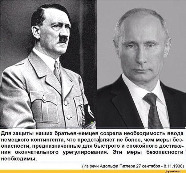 Принц Чарльз считает, что Путин сейчас делает то же самое, что делал Гитлер, - Daily Mail - Цензор.НЕТ 1212