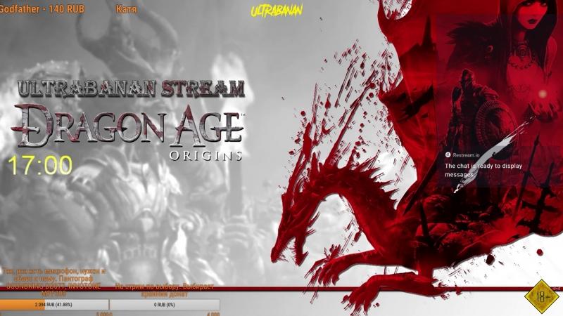 Dragon Age: Origins САМЫЙ БОРОДАТЫЙ ЮНОША ФЕРЕЛДЕНА!13