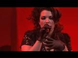 CARO EMERALD - Bad Romance ( Плохой Роман )( Live At The Heineken Music Hall , Amsterdam , Holland 2010 г )