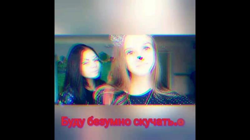 Video_2018_10_06_19_28_17.mp4