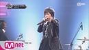 [M COUNTDOWN in TAIPEI] Mayday(五月天) - Don'ts Don'ts│ M COUNTDOWN 180712 EP.578