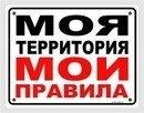 Евгений Петров, 18 апреля 1998, Тюмень, id177559119
