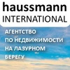Haussmann Riviera Real Estate