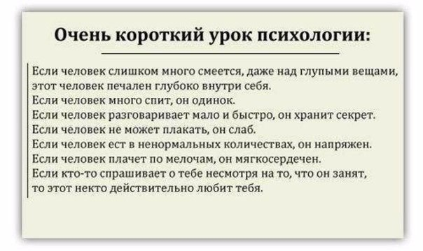 https://pp.vk.me/c543107/v543107423/1dd0b/kxcaYgbGGXQ.jpg