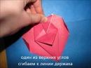 Как сделать бьющееся сердце/How to make beating heart (Оригами)