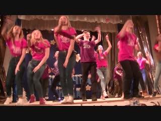 Танец вожатых Незабудка