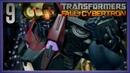 Прохождение ◄ TRANSFORMERS: Fall of Cybertron ► Глава IX. Возвращение Мегатрона