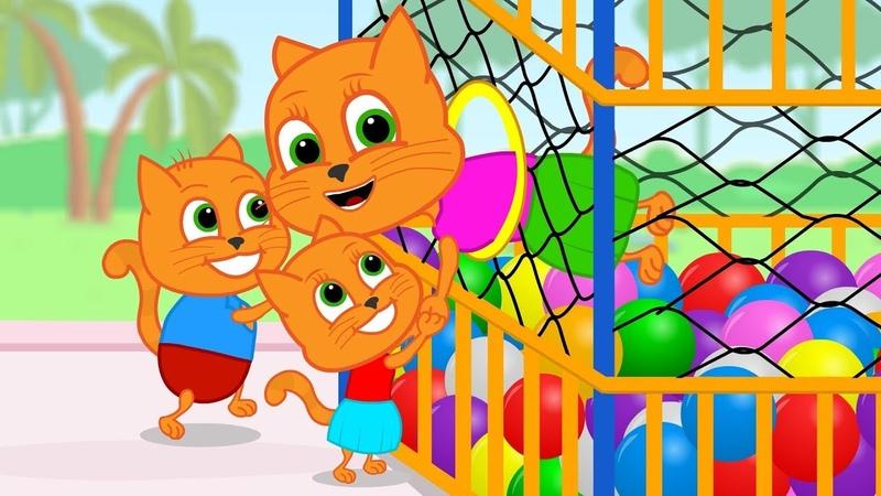 Familia de Gatos - Gatos Ayudando a Mamá a Salir de la Piscina De Bolas Dibujos animados para niños