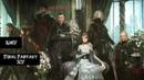 [AMV] - Final Fantasy - psychopath
