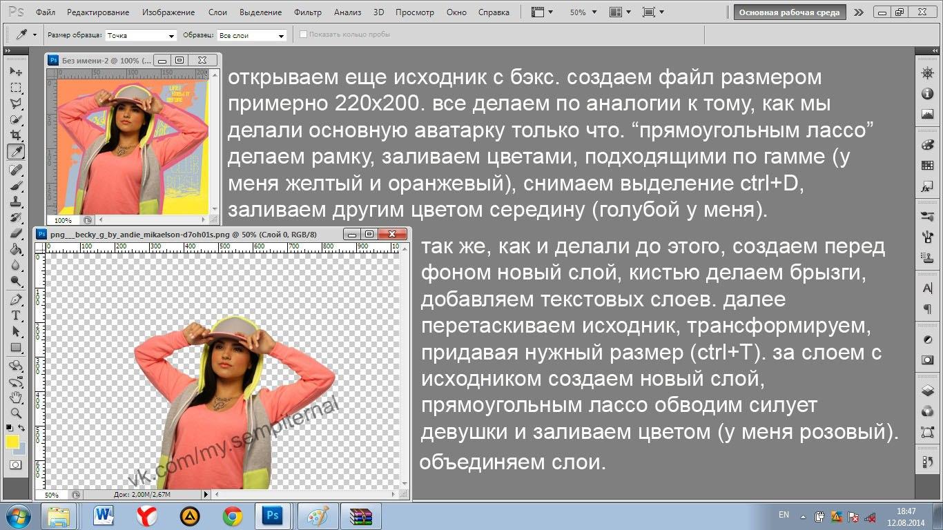 Верстка веб-сайта: как в html сделать фон картинкой 10