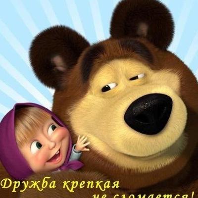 Настя Кудрявцева, Рыбинск, id210065452