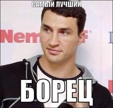 Рома Ахмедов, Москва - фото №1